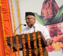 Bhumi poojanfor Rashtrodaya programme