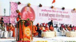 तर्कपूर्ण और योग्य विचारों को अपनाना ही स्वामी श्रद्धानंद को सच्ची श्रद्धांजलि – डॉ. कृष्ण गोपाल जी