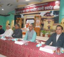महामना ने काशी हिन्दू विवि में मानवीय मूल्यों को भी स्थापित किया