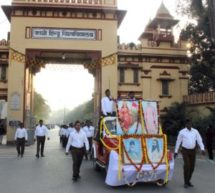 काशी हिन्दू विश्वविद्यालय और संघ का इतिहास गौरवपूर्ण रहा है – अनिल जी