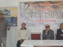 कश्मीर पहले भारत में शिक्षा, ज्ञान और संस्कृति का प्रसिद्ध केन्द्र था