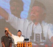 पंथ – संप्रदाय नहीं, भारत की पहचान हमारी पुरातन संस्कृति है – डॉ. मोहन भागवत जी