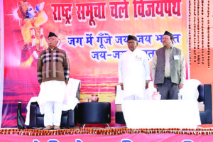 Bharatiya culture is about diversity in unity – Dr. Mohan Bhagwat Ji