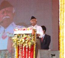 सामाजिक समरसता के लिए सभी का एकत्रीकरण जरूरी – डॉ. मोहन भागवत जी