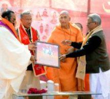 कटारपुर में गौरक्षक बलिदानियों का स्मरण किया
