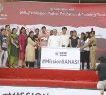 'मिशन साहसी' का उद्देश्य छात्राओं को साहसी और आत्मनिर्भर बनाना