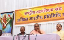 Akhil Bharatiya Pratinidhi Sabha 2018 begins from Friday