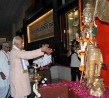 Akhil Bhartiya Pratinidhi Sabha (ABPS -2018) begins at Nagpur