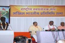 देशभर में निरंतर बढ़ रहा संघ कार्य – डॉ. कृष्ण गोपाल जी