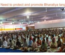 RSS ABPS Resolution – Need to protect and promote Bharatiya Languages