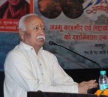 Entire Jammu Kashmir including Gilgit Baltistan integral parts of India – Dr. Mohan Bhagwat Ji