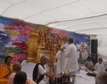 हनुमान जयंती पर सुंदर कांड पाठ का आयोजन