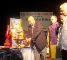 Release Of Matrivandana Himachal Gourav issue and calendar