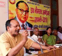 सेवा भारती ने डॉ. आम्बेडकर की जयंती पर कार्यक्रम आयोजित किया