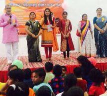 """लोकमाता अहिल्याबाई होल्कर संस्कार केन्द्र का वार्षिकोत्सव """"प्रयास – 2018"""""""