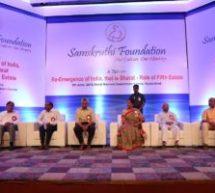 Cultural unity is the hallmark of our nation – Nirmala Sitaraman Ji