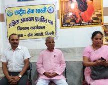 दूसरों की पीड़ा खत्म करने लिए संवेदना जागृत कर रही है सेवा भारती – सुहास राव हिरेमठ जी