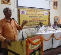 राष्ट्र की रक्षा करना ही पत्रकारिता का धर्म – बल्देव भाई शर्मा