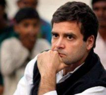 संघ मानहानि मामला – राहुल गांधी और सीताराम येचुरी को मिली जमानत