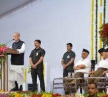 Speech Of Dr. Pranab Mukherjee at The Concluding Function Of Sangh Shiksha Varg (Tritiya Varsh)
