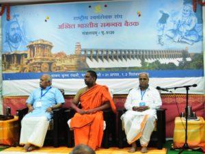 RSS All India Samanvay Baithak begins