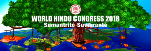 5 reasons why world Hindu Congress should succeed