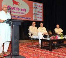 भारत का अध्यात्म एवं दर्शन ही भारत का परिचय है – डॉ. मनमोहन वैद्य जी