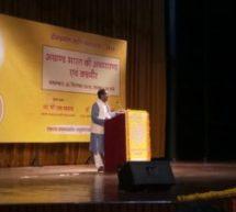 कश्मीर समस्या कांग्रेस की देन – राम माधव जी