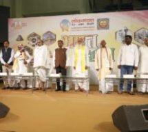खेलगांव में भारत दर्शन प्रदर्शनी का उद्घाटन