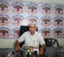 Press statement of Alok Kumar, International Working President of VHP