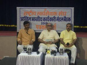 Akhil Bharatiya Karyakari Mandal Baithak, at KeshavSrushti