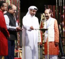 Deepavali Utsav in Dubai