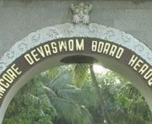 Only Hindus Will Head Devaswom Boards – Kerala High Court
