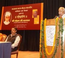 Madan Mohan Malaviya strove to materialise his vision about future Bharat – Dr. Mohan Bhagwat Ji