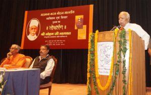 जो शाश्वत है, वही सनातन धर्म है और वही हिन्दुत्व है – डॉ. मोहन भागवत जी