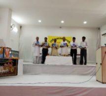 """नागौर में """"हम और हमारा संविधान"""" पुस्तक का लोकार्पण"""