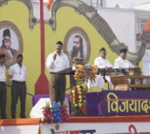 देश के नायकों को पूर्वज मानता हो व परम्पराओं में आस्था हो, वह हिन्दू है – आलोक कुमार जी