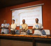 भारत का संविधान हमारे परंपरागत व्यवहार पर आधारित – रमेश पतंगे जी