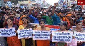 Kerala women too protest SC verdict on Sabarimala entry