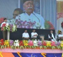 Summary of the address of RSS Sarsanghchalak Dr. Mohan Bhagwat Ji