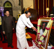Share & Care is the core of the Indian Philosophy – M. Venkaiah Naidu Ji