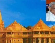 श्रीराम जन्मभूमि आंदोलन के उन्नायक श्री अशोक सिंहल जी की पुण्यतिथि पर नमन
