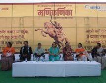 महारानी लक्ष्मीबाई जयंती – देश के लिए दौड़ीं युवतियां