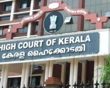 State Government has no power to interfere in day to day affairs of Sabarimala – Kerala High Court