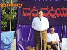 Attaining 'Param Vaibhav' is the motto of Sangh – Mukunda CR