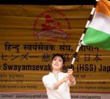 HSS Japan Celebrates Desh Prem Diwas