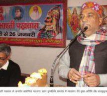भारत में स्वाधीनता की चेतना के नायक हैं महाराणा प्रताप – डॉ. बालमुकुन्द