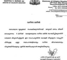 CPM's 'Divisive Wall' against Sabarimala costs Kerala exchequer