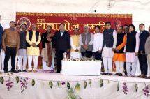 राष्ट्र में बढ़ रहीं देश विरोधी गतिविधियां चिंताजनक – रवि शेखर नारायण सिंह