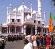 केरल में वावर मस्जिद जा रहे छह लोग गिरफ्तार, वैमनस्य फैलाने का आरोप
